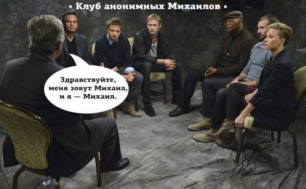 klub-znakomstv-na-serpuhovskoy