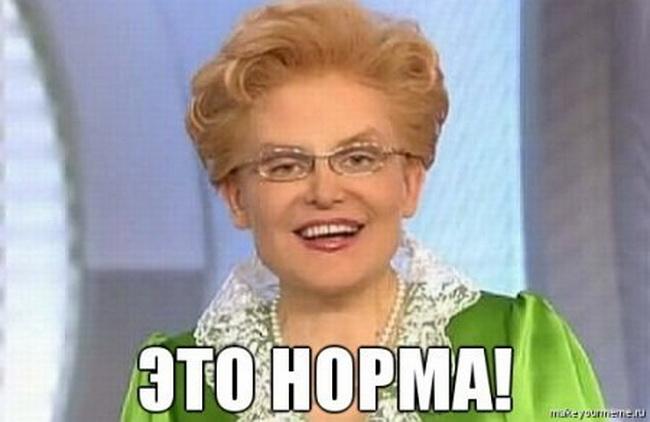 rustorka-zhestkaya-erotika