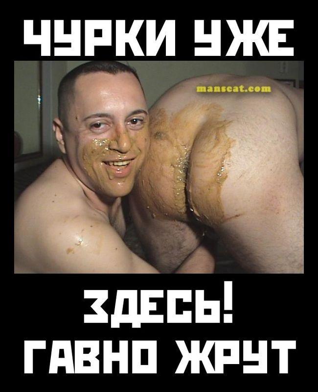 muzhika-ebut-v-zhopu-huem
