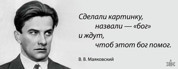 mayakovskiy-ya-luchshe-blyadyam-v-restoranah