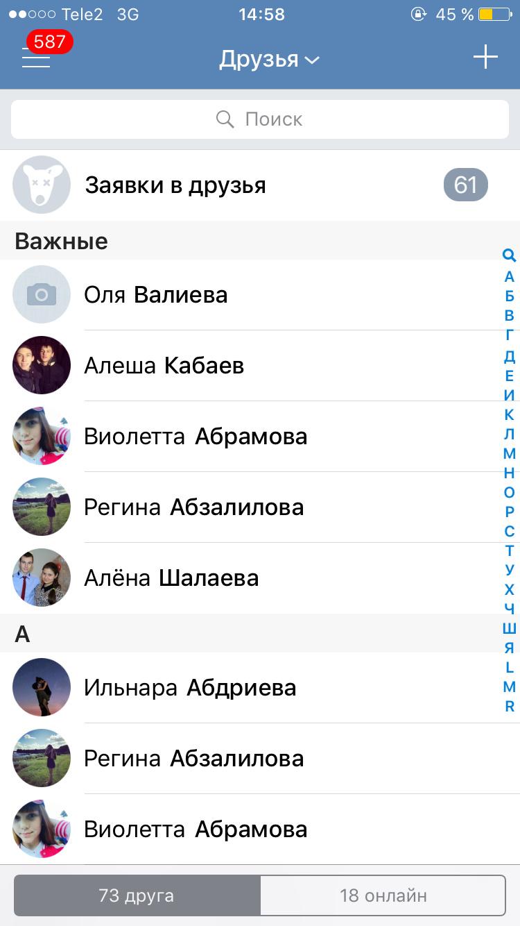 Вот знаете, вижу в интернете текст: юрий юрченко захвачен украинскими силовиками